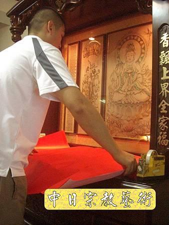N8125.加高型佛櫥神櫥木雕觀音聯(4尺2寬)