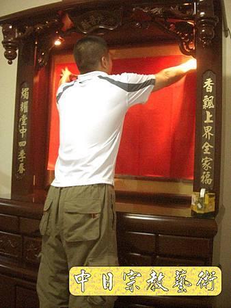 N8126.加高型佛櫥神櫥木雕觀音聯(4尺2寬)