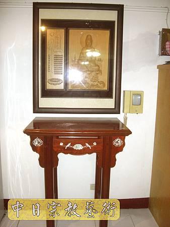 N8301.紫檀神桌如意觀音半浮雕神聯佛聯