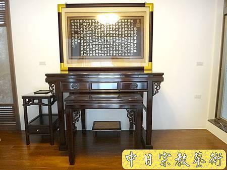 N8501.黑檀神桌佛桌 趙孟頫心經書法真跡實木雕刻