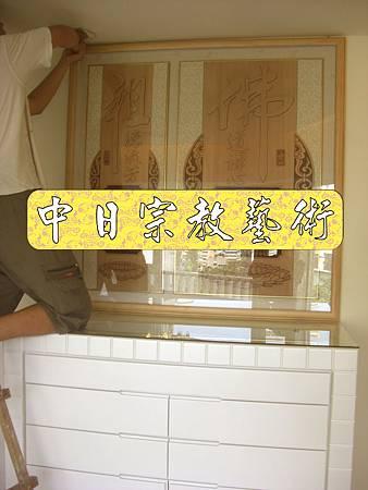 N8618.時尚神明廳空間設計 神桌娤潢 現代神聯
