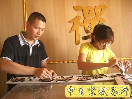 N8709.檜木佛桌 裝潢式禪修藝術佛聯