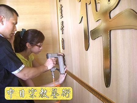 N8714.檜木佛桌 裝潢式禪修藝術佛聯