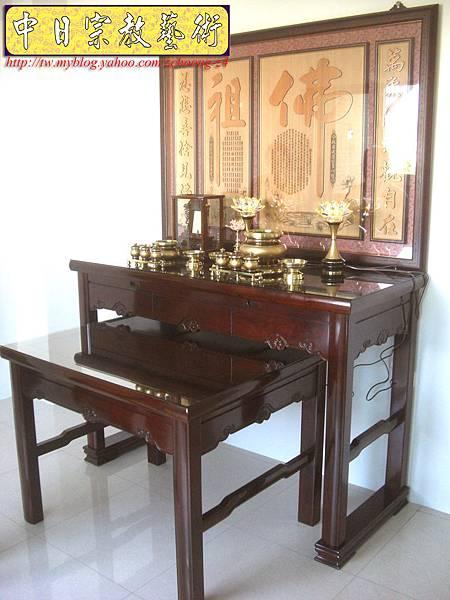 N9601.紫檀直腳如意神桌 5尺1可拆解式佛桌