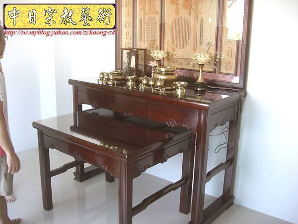 N9602.紫檀直腳如意神桌 5尺1可拆解式佛桌