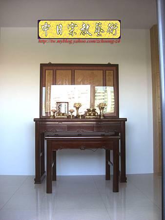 N9606.紫檀直腳如意神桌 5尺1可拆解式佛桌