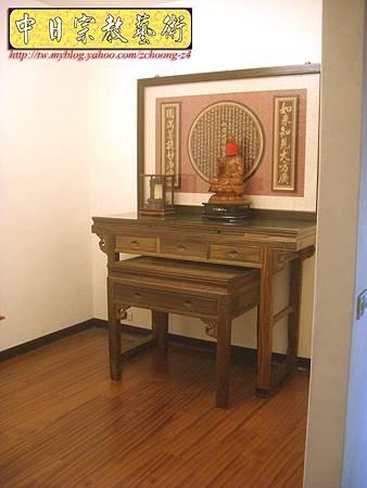 N9702.高質感綠檀神桌佛桌 實木雕刻現代神聯佛聯(圓心經)