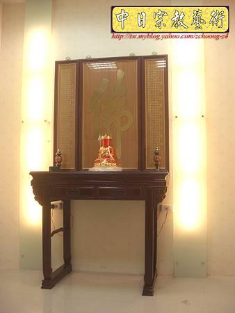 N9801.紅木明式神桌佛桌 大佛字 心經 大悲咒經文木匾雕刻(中國醫藥大學)