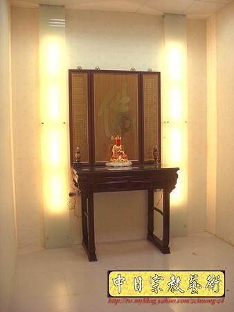 N9802.紅木明式神桌佛桌 大佛字 心經 大悲咒經文木匾雕刻(中國醫藥大學)
