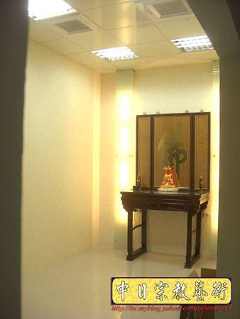 N9804.紅木明式神桌佛桌 大佛字 心經 大悲咒經文木匾雕刻(中國醫藥大學)