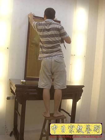 N9811.紅木明式神桌佛桌 大佛字 心經 大悲咒經文木匾雕刻(中國醫藥大學)