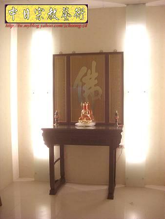 N9820.紅木明式神桌佛桌 大佛字 心經 大悲咒經文木匾雕刻(中國醫藥大學)