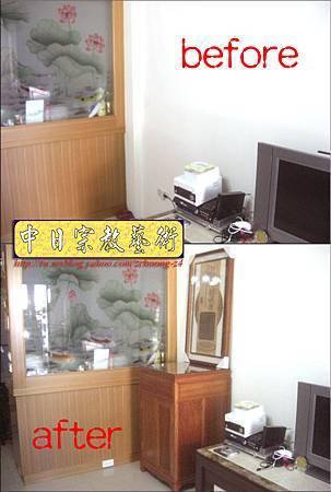 N9905.現代居家公媽桌祖先聯對 水晶蓮花燈