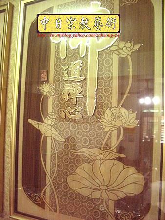 N10005.紅木櫃型神桌佛桌 佛道禪心實木雕刻神聯佛聯 水晶蓮花燈