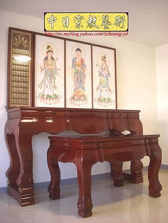 N10413.台灣梢楠木神桌拉米大腳 手繪西方三聖綢布佛畫