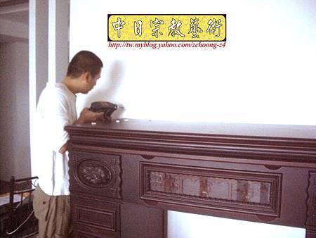 N10513.廂櫃神桌 電腦雷射雕刻神聯佛心 祖德