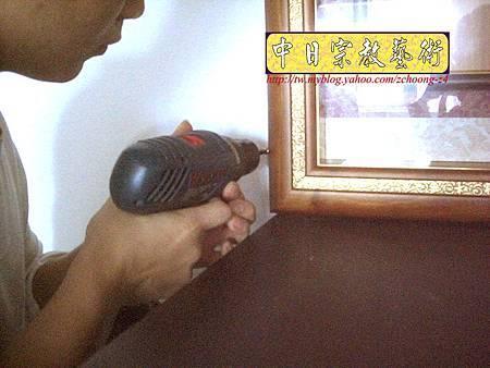N10520.廂櫃神桌 電腦雷射雕刻神聯佛心 祖德