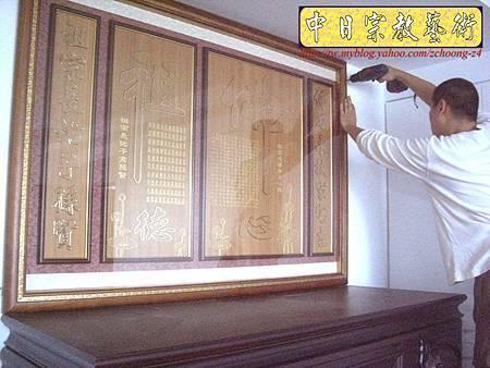 N10523.廂櫃神桌 電腦雷射雕刻神聯佛心 祖德