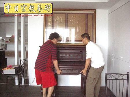 N10526.廂櫃神桌 電腦雷射雕刻神聯佛心 祖德