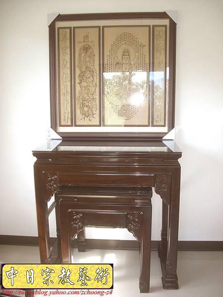 N12601.黑紫檀3尺5神桌佛桌 雷射雕刻觀音佛祖聯