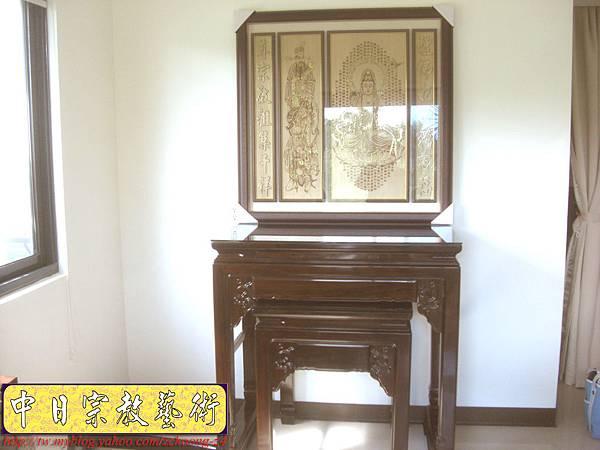 N12602.黑紫檀3尺5神桌佛桌 雷射雕刻觀音佛祖聯