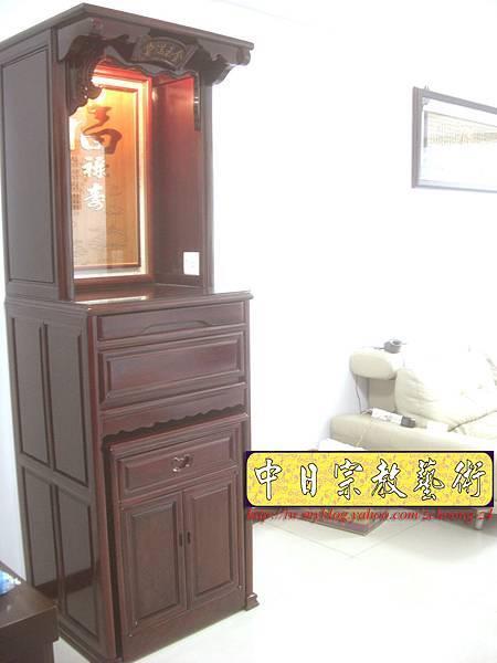 N12701.紅木小型佛櫥神櫥2尺9長
