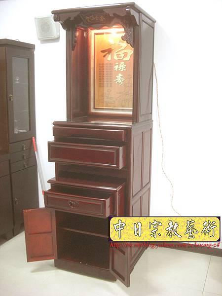 N12702.紅木小型佛櫥神櫥2尺9長