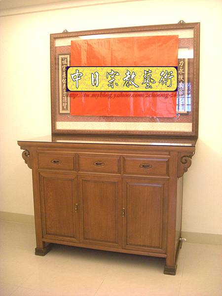 N12809.檜木櫃式神桌 美喬式佛桌5尺1