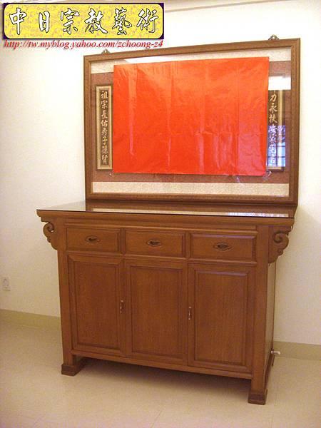 N12801.檜木櫃式神桌 美喬式佛桌5尺1