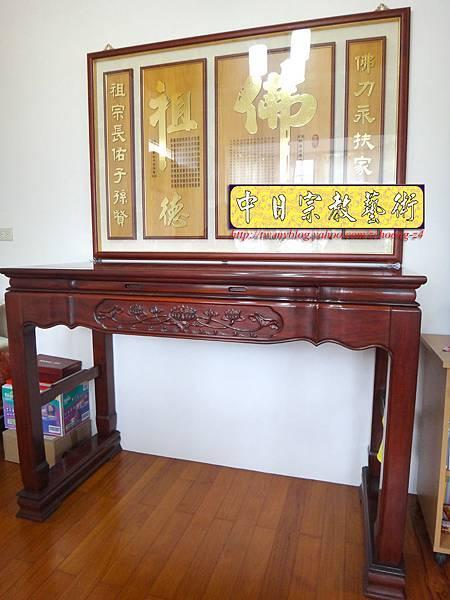 N13401.紫檀木神桌 5尺1漢式雕蓮花面.JPG