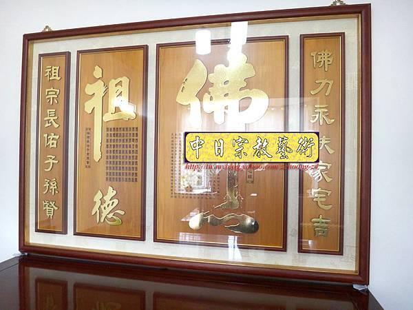 N13402.紫檀木神桌 5尺1漢式雕蓮花面.JPG