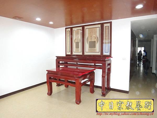 N13502.鹿港神桌 佛道禪木雕佛聯.JPG