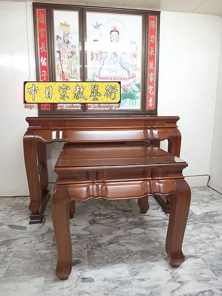 N13901.直腳拉米神桌樣示 5尺1佛桌.JPG