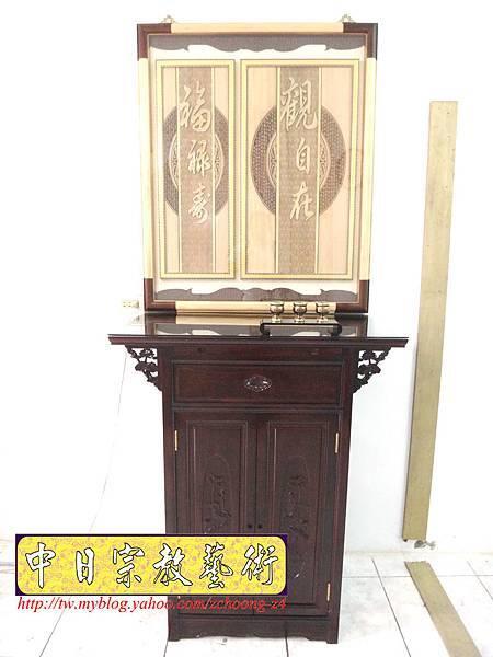 N14901.神桌樣式 佛堂設計 2尺9櫃式佛桌.JPG