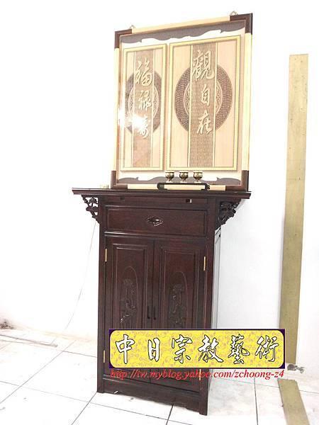 N14902.神桌樣式 佛堂設計 2尺9櫃式佛桌.JPG
