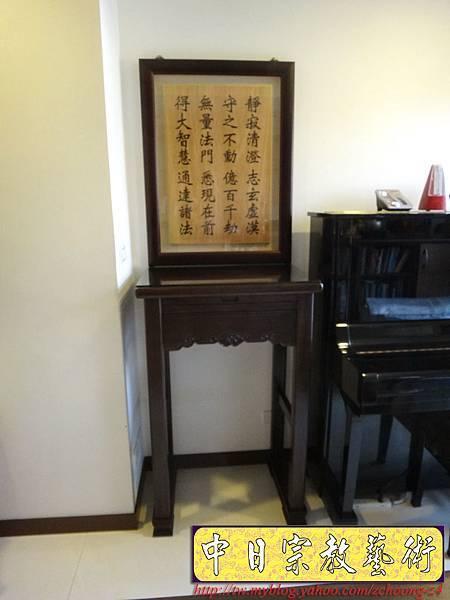N15210.無量義經雕刻木匾公媽聯 直角如意公媽桌.JPG