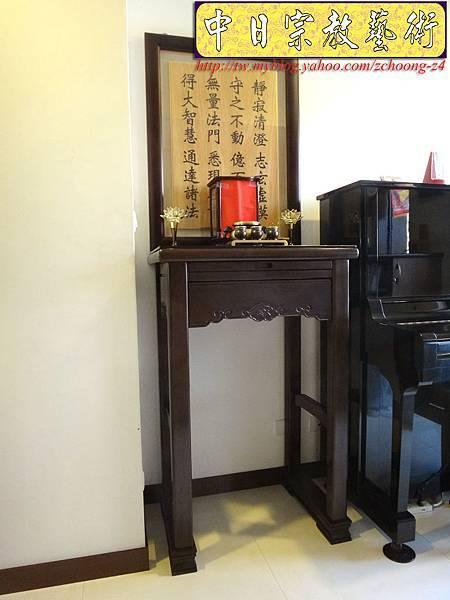N15216.無量義經雕刻木匾公媽聯 直角如意公媽桌.JPG