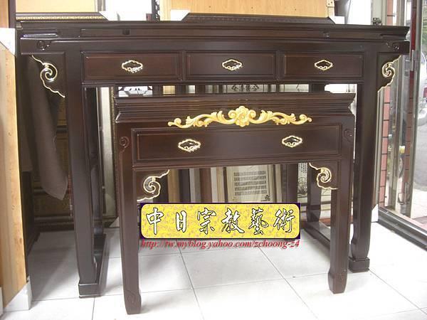 M5501.黑紫檀明式鑲金仿古神桌佛桌.JPG