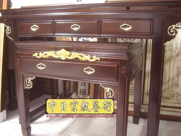 M5502.黑紫檀明式鑲金仿古神桌佛桌.JPG