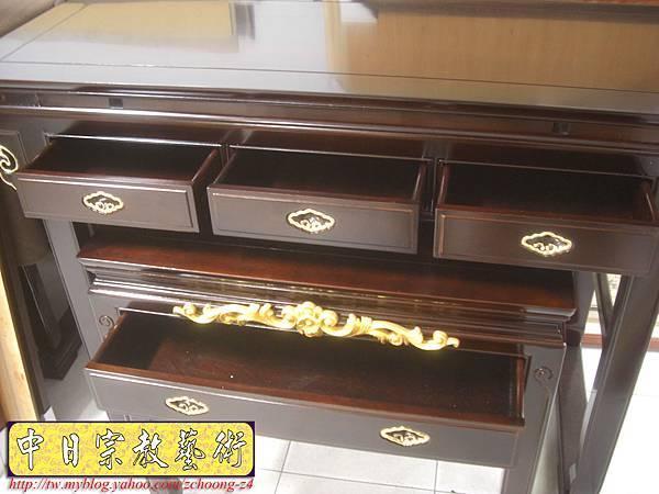 M5505.黑紫檀明式鑲金仿古神桌佛桌.JPG