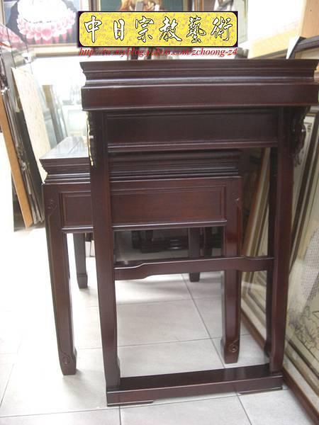 M5516.黑紫檀明式鑲金仿古神桌佛桌.JPG
