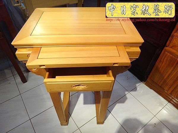 N7405.小神桌樣式~2尺2檜木小佛桌.JPG