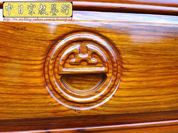 M7205.柚木公媽櫃神桌2尺2寬.JPG