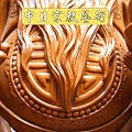 土地公福德正神神尊木雕像神桌佛桌神明櫥佛櫥神像佛像佛聯神明彩聯對5e.jpg