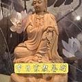 L1602.香榧木自在觀音白身(持佛珠).JPG