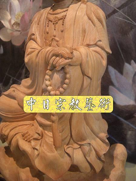 L1605.香榧木自在觀音白身(持佛珠).JPG