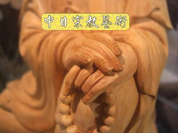 L1606.香榧木自在觀音白身(持佛珠).JPG