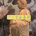 L1610.香榧木自在觀音白身(持佛珠).JPG