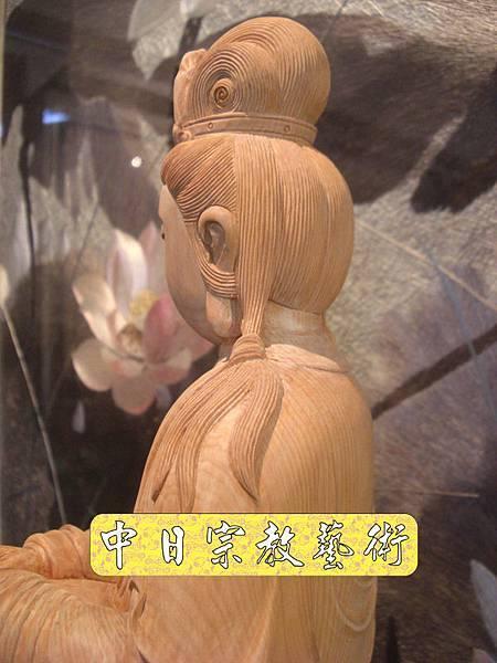 L1611.香榧木自在觀音白身(持佛珠).JPG