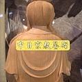 L1612.香榧木自在觀音白身(持佛珠).JPG